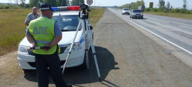 Превышение скорости на 10 км — есть ли штраф?