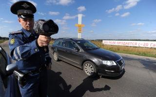 За какое нарушение ПДД выписывают штраф 1500 рублей?