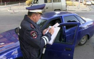 Штраф за повторное лишение водительского удостоверения