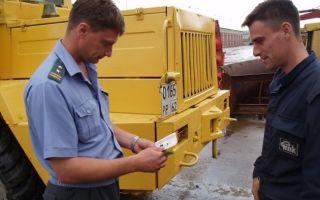 Проведение техосмотра тракторов и спецтехники