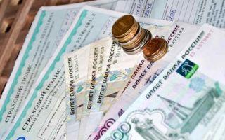 В какой страховой компании ОСАГО дешевле всего?