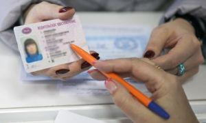 Как заменить водительское удостоверение на новые при смене фамилии?