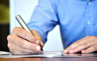 Как написать заявление на замену прав?