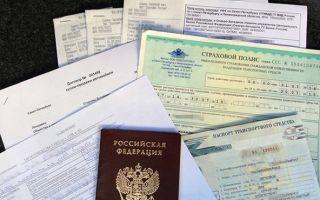 Какие документы требуют при регистрации автомобиля?