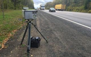 Камеры видеофиксации треноги на дорогах