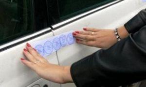 Как проверить или пробить автомобиль по базе ГИБДД?