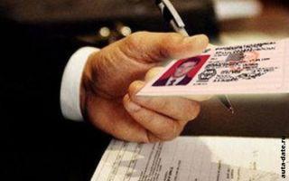 Будет ли амнистия для водителей, лишенных прав?