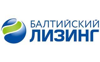 Уникальные решения от компании Балтийский лизинг: реализация бывших арестованных машин