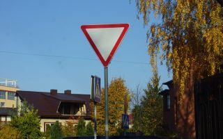 Дорожный знак 2.4 — «Уступите дорогу»