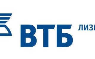 Продажа арестованных и б/у авто ВТБ
