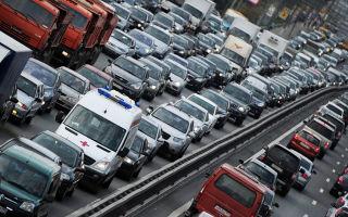 Амнистия по транспортному налогу