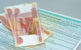 В какие сроки выплачивается страховка после ДТП?