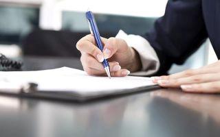 Какое нужно заявление в ГИБДД для регистрации авто и как его заполнять?