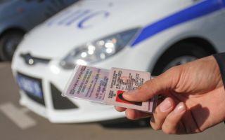 Что делать в случае утери водительских прав?