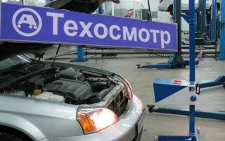 За что инспектор ГИБДД может выписать штраф в 500 рублей?