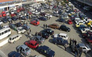 Правильная процедура продажи авто