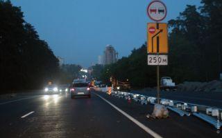 Дорожный знак или разметка — что главнее?