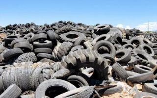 Новый налог на шины