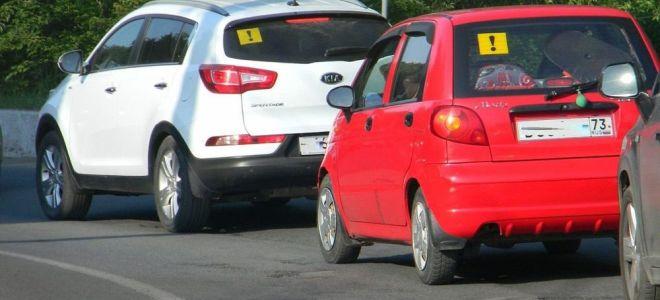 Какова стоимость ОСАГО для начинающего водителя?