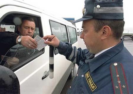 Наказание за неоплаченный штраф