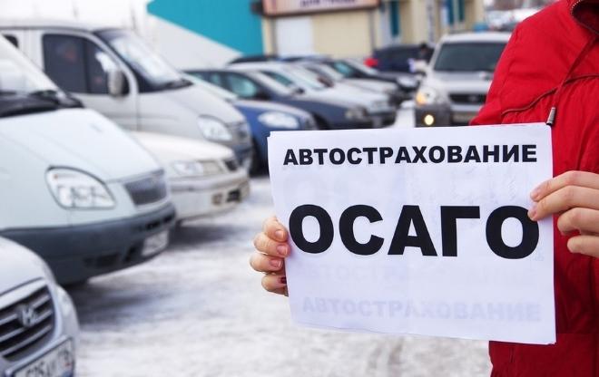 Кто имеет право получать губернаторские в иркутской области