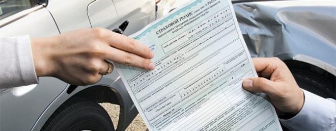 Переоформление полиса - вписать водителя