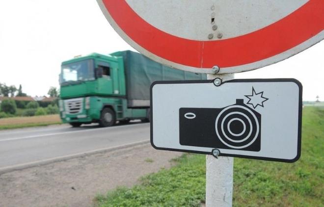 Как оспорить штраф с камеры?