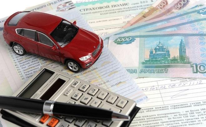 Выплата страховки по ОСАГО при ДТП