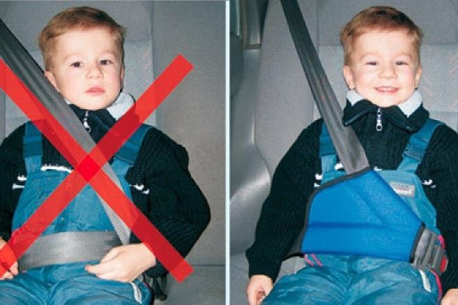 Треугольник для детей в машину