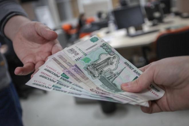 Вернуть деньги за ошибочный штраф