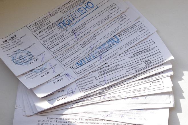 Документы для возврата уплаченных денег