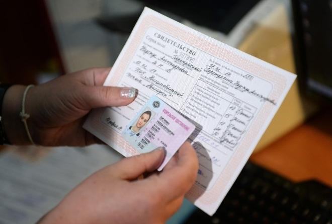 поменял водительское удостоверение что делать со страховкой