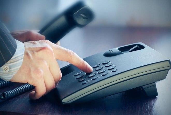 Горячая телефонная линия ГАИ