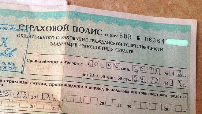 Расчет класса водителя