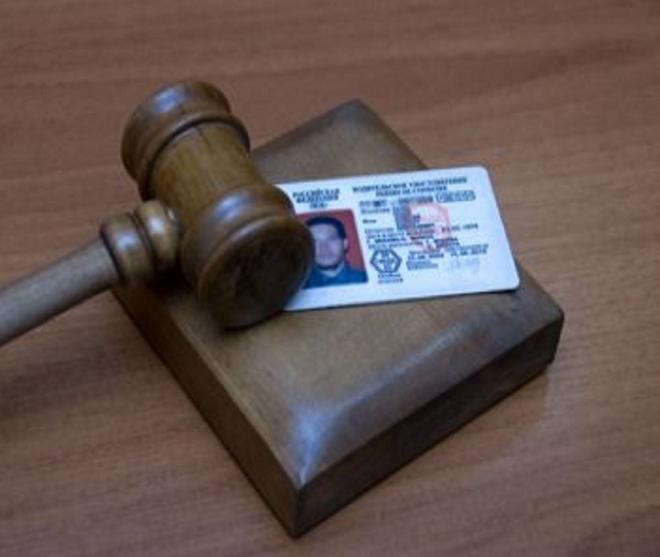 Лишение прав у водителя на 3 года