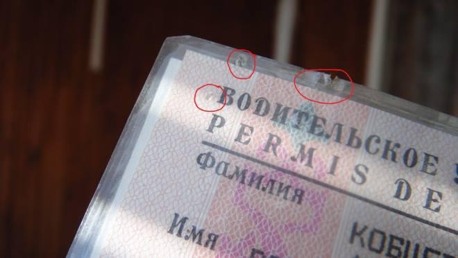Метки на правах водителя