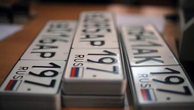 Документы для перерегистрации авто