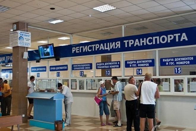 Окно регистрации транспорта