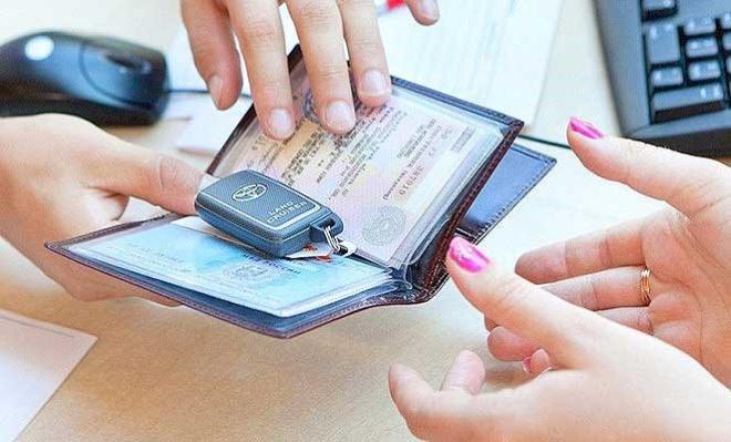 Стоимость регистрации авто