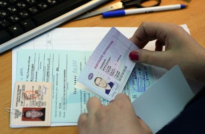 Замена прав при изменении фамилии
