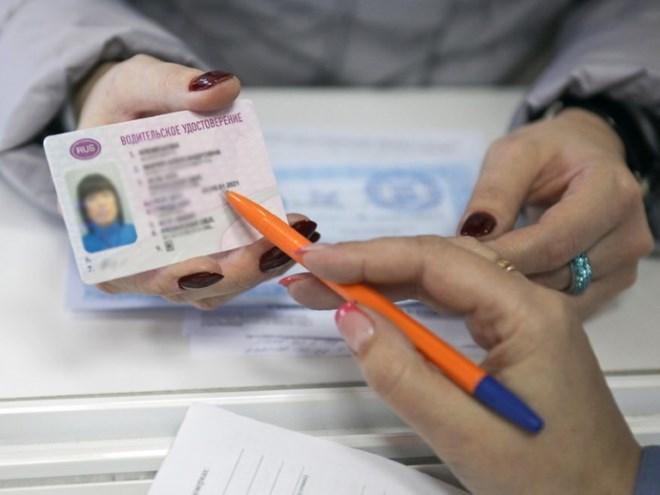 Документы при замена прав при смене фамилии