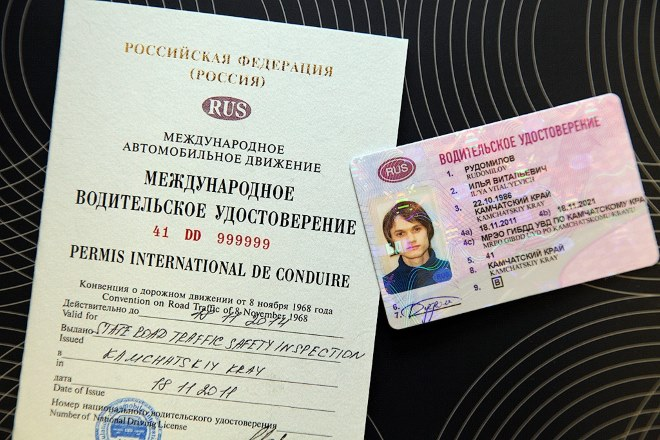 Замена прав на российские