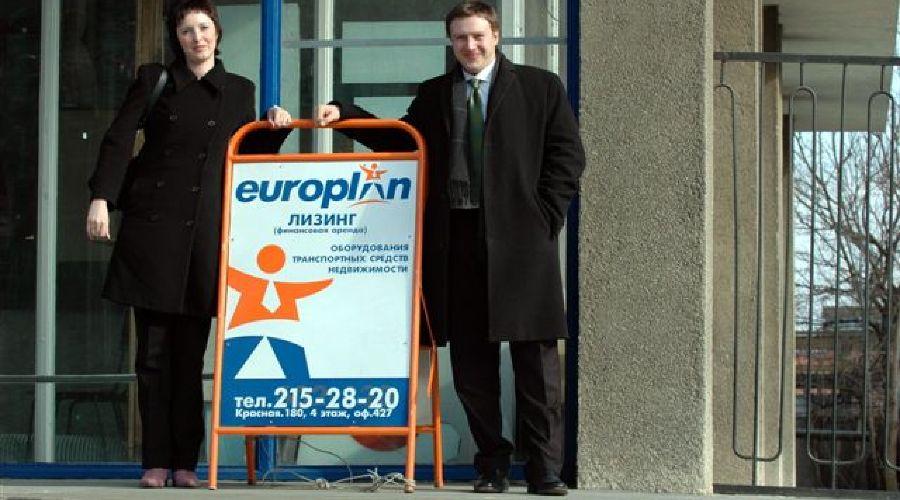 Условия и программы Европлан Лизинг