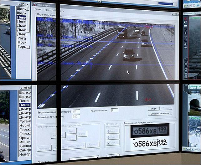 Проверить штраф с видео фиксации