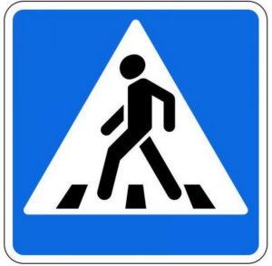 Знак Пешеходный переход