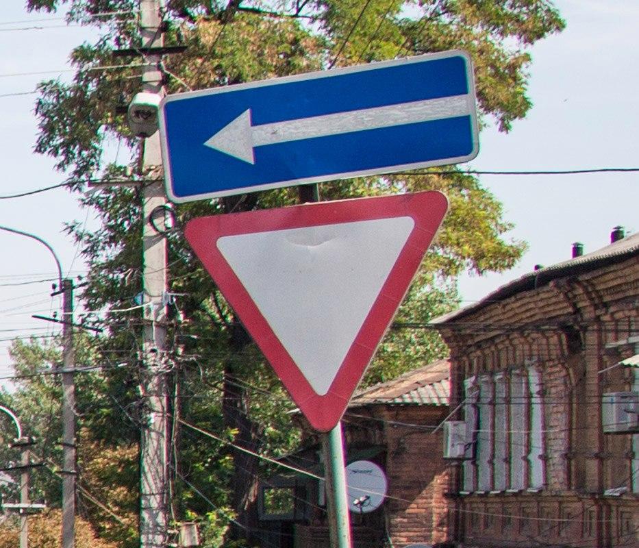 Знак Уступи дорогу и доп. таблички
