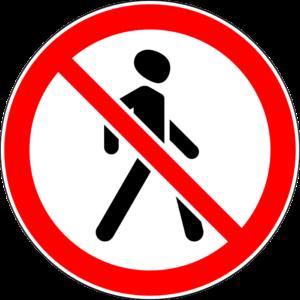 Знак запрещение движение пешеходов