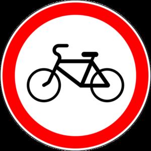 Знак запрещения движения велосипедов