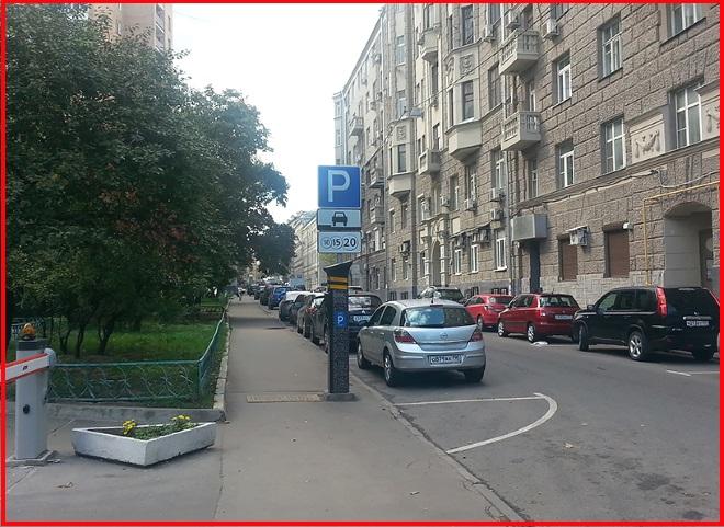 Парковка на полукруге