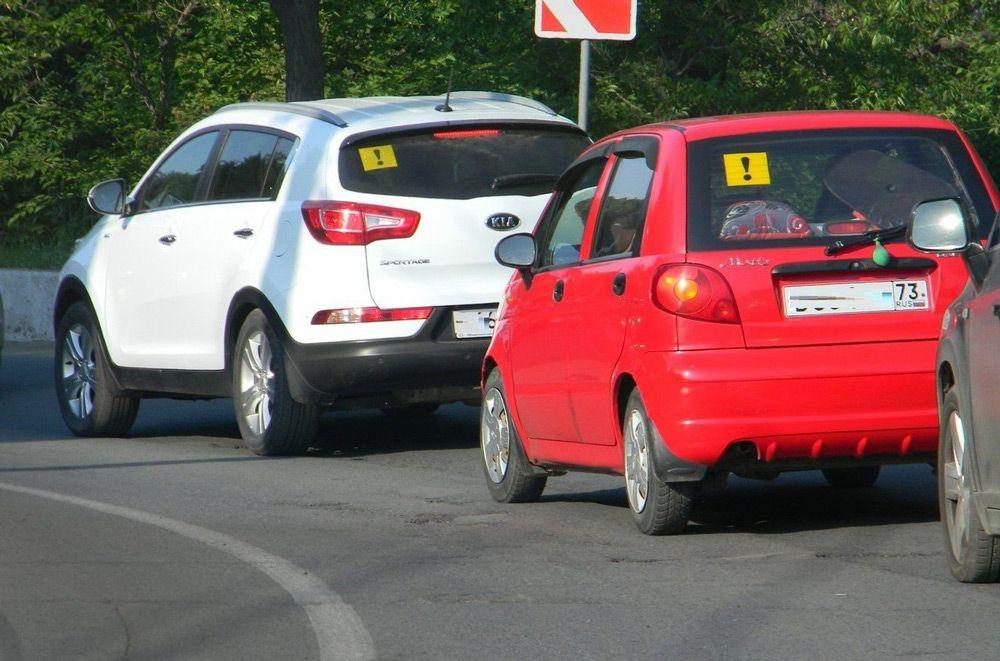 Цена ОСАГО для начинающего водителя